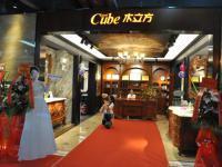 木立方卫浴中国陶瓷城展厅8月8日开业