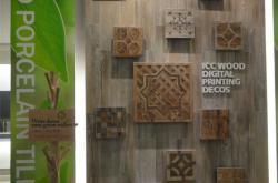 ICC木纹砖:对设计与创新永不停止的追求