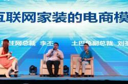 2015福布斯中国成长最快科技公司发布   土巴兔齐家网上榜