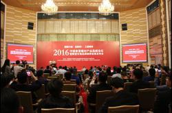 2016抛光砖十大品牌在北京大学隆重揭晓