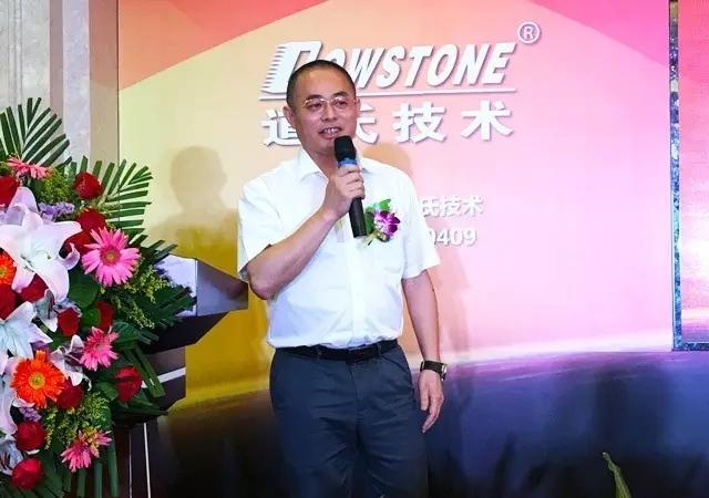 邓社广:渗花抛光砖将成为主流产品