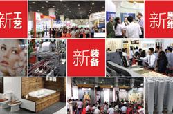 【会展】2016年广州工业展观展导航