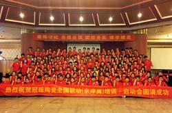 冠珠陶瓷全国联动大型惠民活动盛大起航