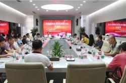 中国建材市场协会陶瓷分会筹备会召开 将于下届陶博会前成立