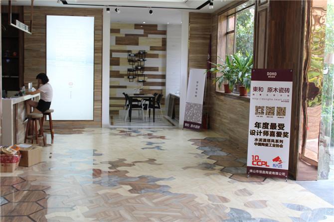 东和周绍洪:木纹砖一定会成为主流产品