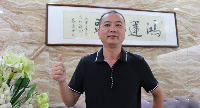 福州林连忠:把特地陶瓷做成家喻户晓的品牌