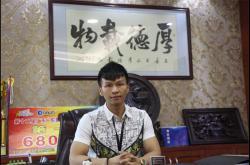 """全圣企业冼永昌:做陶瓷行业的""""福特"""",以性价比赢取市场!"""