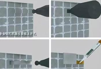 原来瓷砖可以这样贴