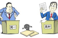 【特稿】山东、厦门、南安石材行业组织居然也举报简一!是否会掀起行业大战?