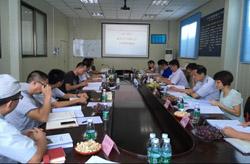 肇庆市汇丰陶瓷顺利通过省级清洁生产验收