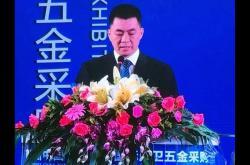 全新模式颠覆行业!首届中国国际厨卫五金采购节启动!