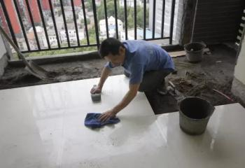 瓷砖上顽固的水泥污垢怎么去除?