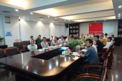 蒙娜丽莎集团召开院士工作科研项目研讨会