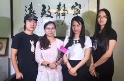 我们因共同的信念携手——访瓷海国际佛山陶瓷交易中心董事副总经理  林莹
