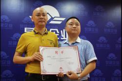 朱国亮升任昊晟企业第一营销中心总经理