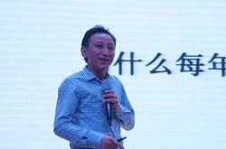 简一老李:中意瓷砖行业差距至少20年!!!