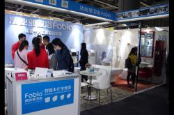 法比亚卫浴罗宗金:打造工程智能卫浴第一品牌