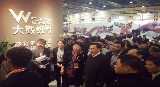 广东省省长朱小丹称赞大观设计具有现代工业设计气质