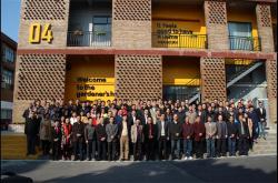 佛山市陶瓷学会成功召开第十三届第四次理事会议