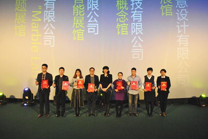 """一鼎科技成金砖奖""""最佳展示设计""""唯一陶瓷装备类获奖企业"""