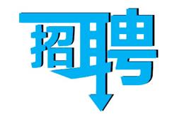 广东兴辉陶瓷集团有限公司招聘