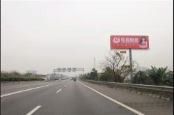 骏程陶瓷树立广佛高速品牌新地标