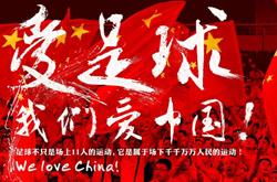 """被""""中国红""""和""""国足""""刷屏后,哪家陶企的脑洞最大?"""