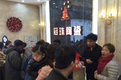 强势新装 大放异彩——河间冠珠陶瓷700m²旗舰店盛大开业