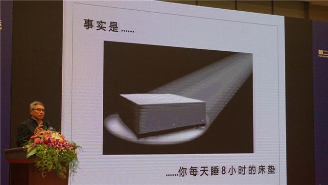 设计师蔡文亮:睡觉是件技术活