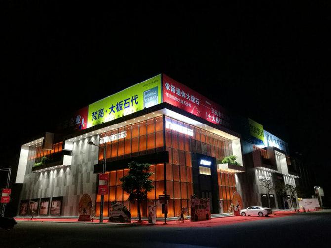 """老牛说︱4.18""""'依诺×天猫'玩转新零售事件""""真相还原"""