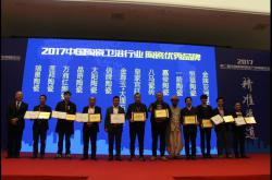 金牌亚洲磁砖荣获2017中国通体大理石瓷砖十大品牌