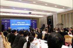 2017现代仿古砖十大品牌榜单在杭州G20会场盛大发布