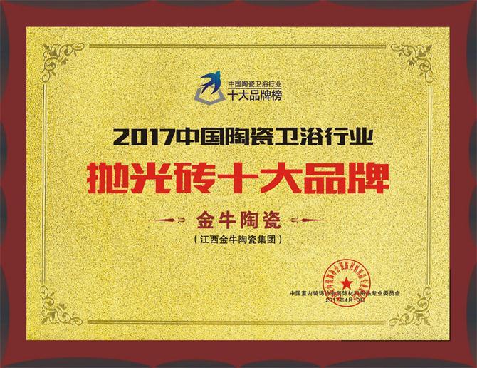 专业实力榜 (111)_看图王.jpg