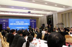 2017中国最具成长性陶瓷品牌50强榜单