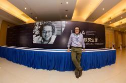 Andrew Martin首位华人得主洪约瑟:光能穿透空间与时间