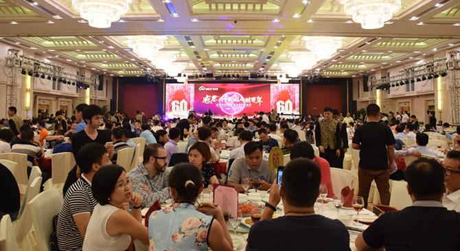 剑指百年企业:恒力泰举行60周年庆典 卓依婷LIVE献唱助阵