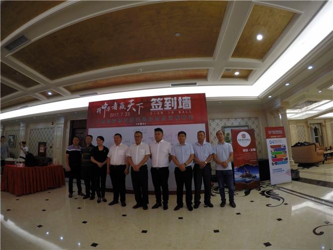 中原陶瓷博览城全国招商新闻发布会盛大举行