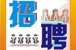 广东兴辉陶瓷集团诚聘英才