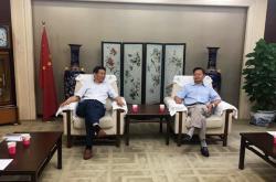 建材、轻工两部门加强合作 共同推动广州陶瓷工业展做大做强