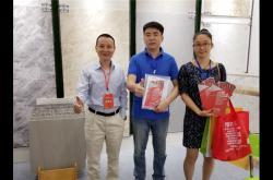 2018中陶产品展山东淄博陶博会推广