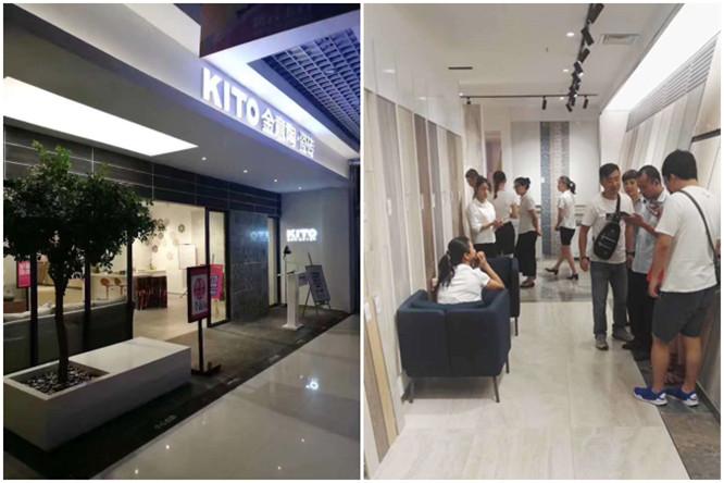 一天7套别墅设计方案,国庆第9家店面开业,上海金意陶怎么做的?