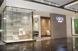 加西亚瓷砖佛山总部展厅