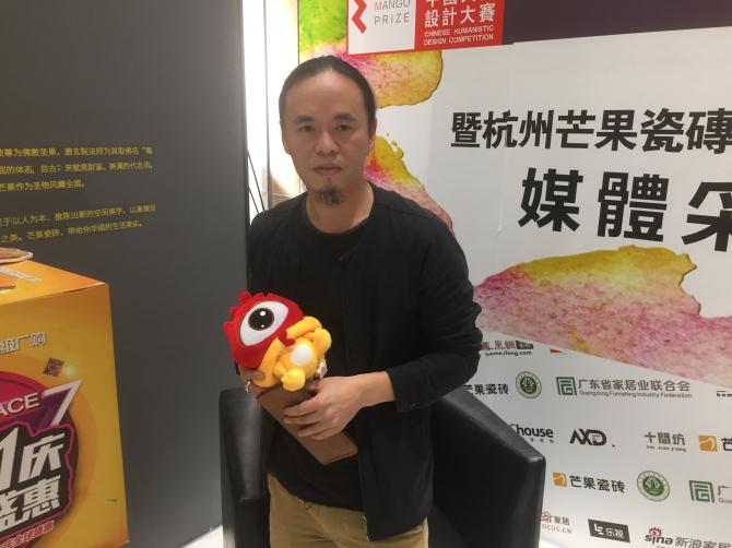 盛装启航|杭州芒果瓷砖旗舰店盛大开业