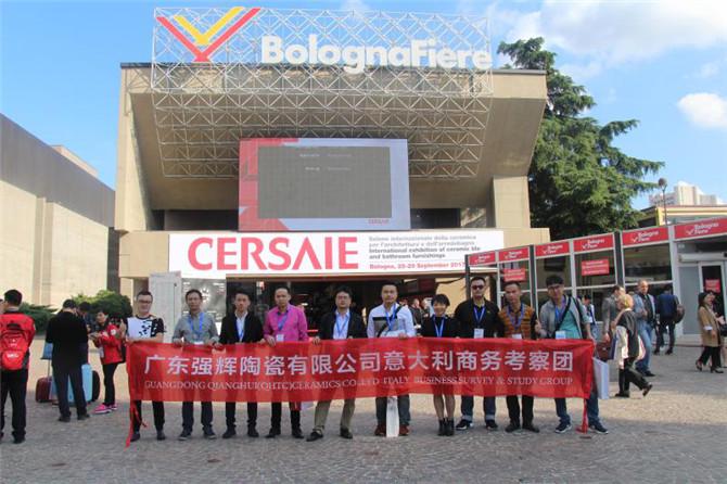 """老牛说丨这个新品牌要激活600""""老""""经销商!把现代砖卖到3万人口的小镇(刘配 图)1378.jpg"""