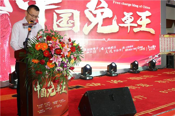 枣庄格莱斯总经理龚帅.jpg