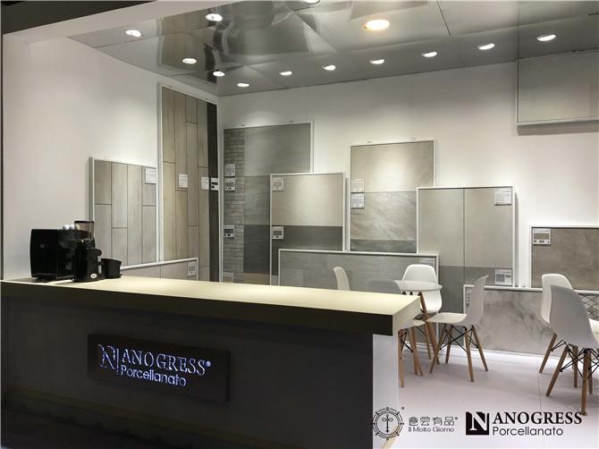 意尝有品&Nanogress陶瓷集团继续出击!亮相智利建材展!