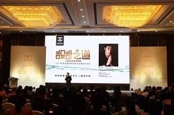 精奢之约,大有可为——2017高德瓷砖全国经销商战略峰会成功召开