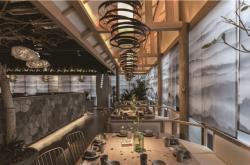 张虎:东方苍翠意境的餐厅设计