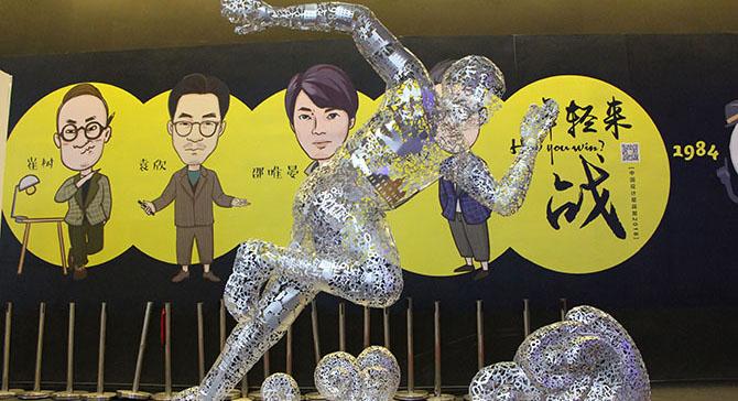 2017广州设计周观展手记:万花筒还是大杂烩?