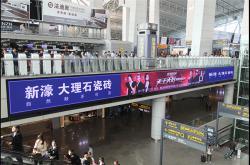 这一次,新濠的目标是—广州白云机场!